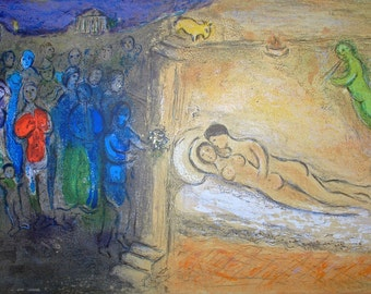 MARC CHAGALL - 'The wedding night' - vintage offset lithograph - c1977 (George Braziller, Germany)