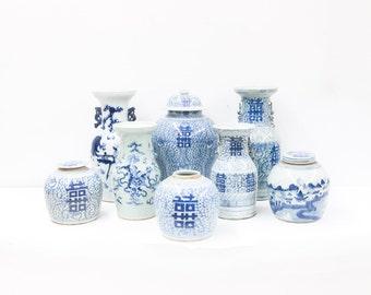 Chinese Blue and White Celadon Baluster Vase