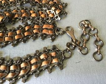 Vintage Belt -