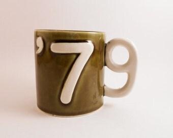 1979 Mug - Class of 79 Mug - Funky Japanese Coffee Mug