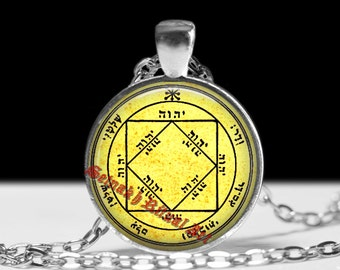 Third pentacle of the Sun pendant, talisman for attract renown, glory, riches, Sun Solomon Seal, The Greater Key of Solomon pentacles #103