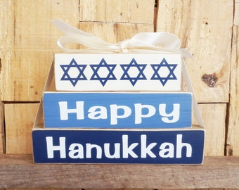Happy Hanukkah, Small Blocks, Wood Sign, Wood Blocks, Holiday Decoration, Star of David, Hanukkah Decoration, Hanukkah Celebration