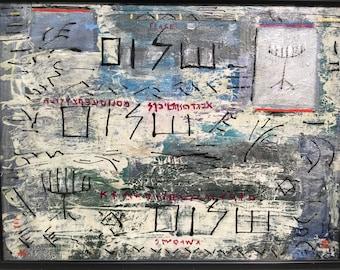 SOFIA CARMI (Israel-American) Original Mixed Media on canvas