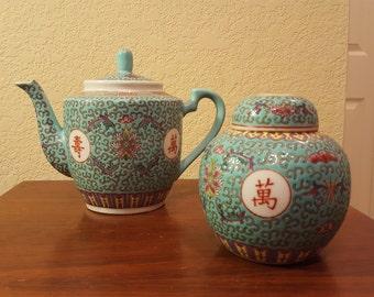 Vintage Teapot & Ginger Jar Chinoiserie