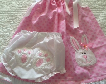 Easter Bunny Pillowcase Dress and Bloomers