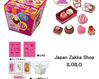 Eraser Making Kit,Kutsuwa,Chocolate,Deco Sweets,Handmade,DIY,Japan