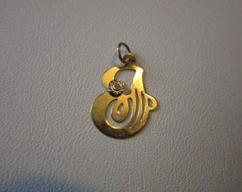 14 K  Diamond Chip Pendant-Initial J -Solid Gold Yellow - Marked 14 K- .24 grams- Vintage.