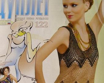 Crochet patterns magazine DUPLET 122