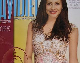 Crochet patterns magazine DUPLET 185 Irish Lace Promo dress Top, Brugges lace dress
