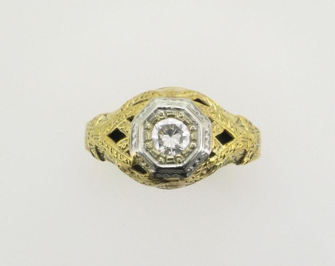 Yellow Gold Diamond Ring; Hand Engraved Diamond Ring; Yellow and White Gold Diamond Ring; Diamond Wedding Ring