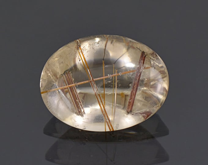Nice Quartz with Rutile Inclusion Gemstone from Brazil 13.55 cts.