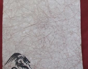 Dragon Snake - Antiqued Paper - 10 Sheets