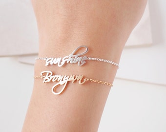 Custom Name Bracelet - Personalized Name - Friendship Bracelets - Bridesmaid Gifts - Quality Silver, Gold, Rose Gold Jewelry - #LA03F