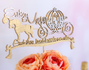 "Disney Wedding Cake Topper- Cinderella Horse & Carriage Custom Names - Fairy Tale Series ""And They Lived Happily Ever After"" Disney Inspired"