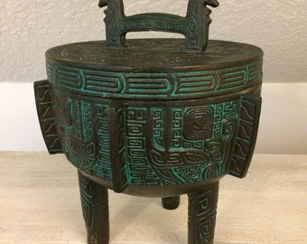 Asian Motif, Lidded Ice Bucket, Styled after James Mont