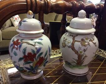 Vintage Pair of Andrea Sadek Floral Motif Ginger Jars