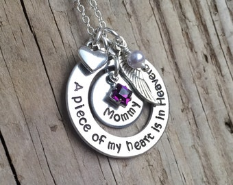 A Piece Of My Heart Is In Heaven Little Girls Remembrance Necklace, Hand Stamped Memorial Jewelry, Loss Of Mom or Dad Sympathy Gift