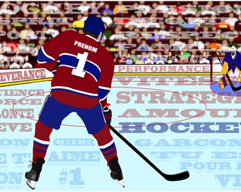 CUSTOMIZED Digital poster file to print Hockey Inspiration for kids