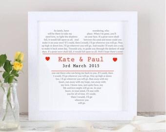 Personalised Love Heart First Dance Wedding Lyrics Print