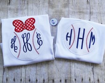 Personalized Sibling Set with Applique Baseball & Monogram - Brother Sister Sibling Set - Matching Baseball Outfits - Baseball Shirts