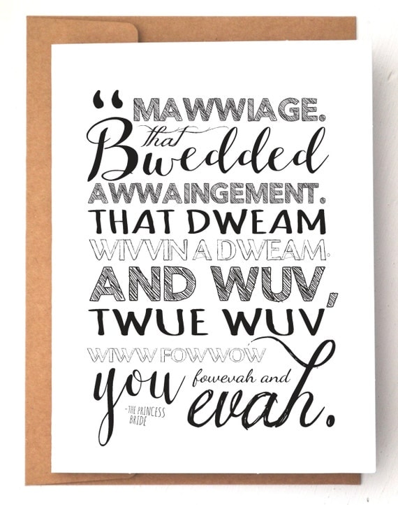 Princess Bride Quotes Mawwiage