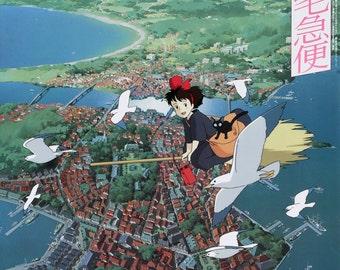 Kiki's Delivery Service 1989 Japanese Fantasy/Drama POSTER