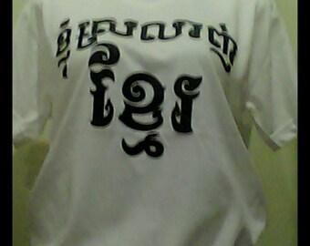 I love Cambodia T Shirt - White in Khmer