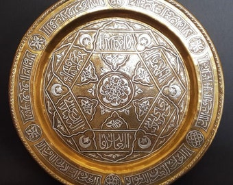 Antique Mamluk Copper Islam Tray Middle East Cairoware Plate 1910 Museum Level 1kg