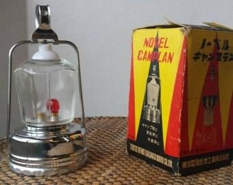 Vintage Japanese Lantern Tokyo Denki Kagaku Kogyo Company