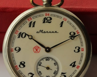 Soviet watch.3602.Open Face.Vintage watch.Mechanical watch.Pocket Watch.Collectible.Wolvs.