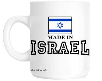 Made Born In Israel Birthday Gift Mug shan545