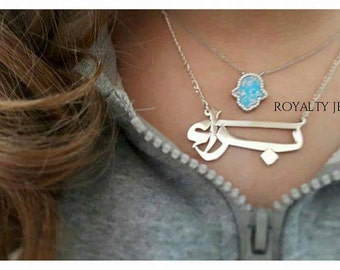ARABIC Name Necklace, in 925 STERLING Silver