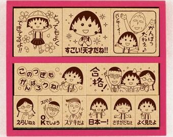 """Stamp""""Chibi Maruko-chan Wooden Stamp Set""""SDH-079[B0093H1O10]"""