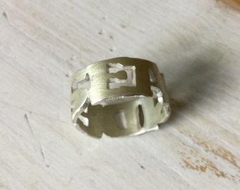 Bespoke Silver Word Ring, Alternative Wedding Band, Mens Wedding Band, Seaside Ring, Sterling Silver Text Ring, Name Ring, Word Ring