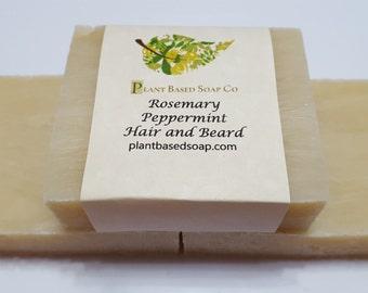 Rosemary Peppermint Shampoo Bar Soap Bar (Clearance)