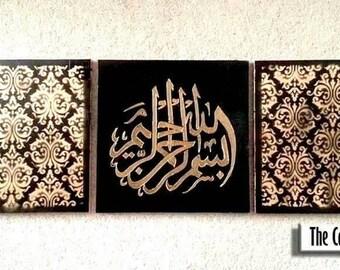 Bismillah - Set of 3 canvasses - Islamic art - Ramadan gift - Eid gift - Islamic wall art