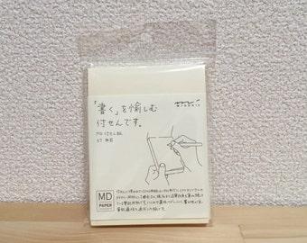 Midori paper plain /Blank sticky note 80 sheets Japan ,Japanese midori,
