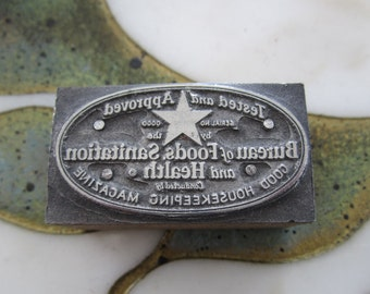 Antique Letterpress Printers Block Good Housekeeping Seal of Approval