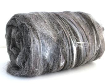 Carded Batt Merino & Silk Monochrome Fine Merino Wool  for Spinning or Felting 100g