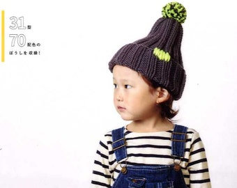 Everyday Kid's Knit and Crochet Caps and Hats - Japanese Craft Book