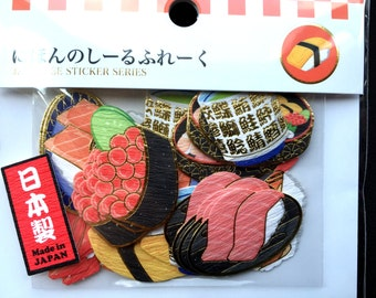 Sushi  Stickers - Japanese Food Stickers - Chiyogami Stickers - Japanese Stickers - Sticker Flakes - 40 Stickers - S126