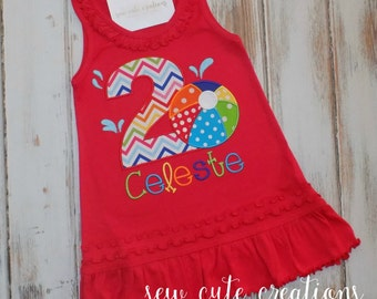 Beach Ball Birthday dress, summer Birthday dress, Pool Party birthday dress, Pool Party Dress, Beach Ball Dress, sew cute creations