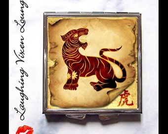 Chinese Zodiac Purse Accessories - Year Of The Tiger Pill Box - Zodiac Sign Pill Case - Bag Mirror - Makeup Mirror - Pill Holder
