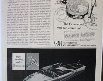 104 Century Boats  - 1960