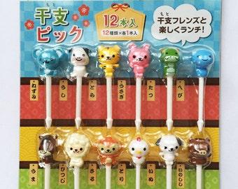 Cute Japan / Chinese Zodiac Animals Japanese Bento Picks / Cake Toppers - Rat, Cow, Tiger, Rabbit, Dragon, Snake, Horse, Sheep, Monkey, etc