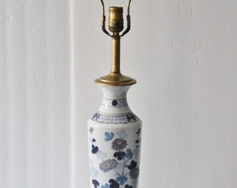 Vintage Blue & White Chinoiserie Lamp
