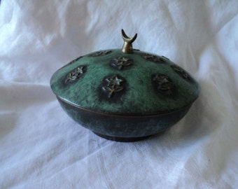 Israel Metal Lidded Container or Candy Dish