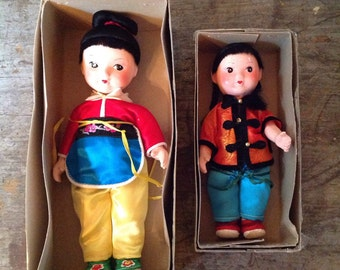 Vintage Chinese Embroidered Doll Lot NIB People's Republic of China