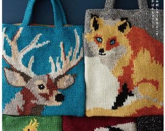Animal bags and Mufflers knitting needle knitting needle Japanese Craft Book