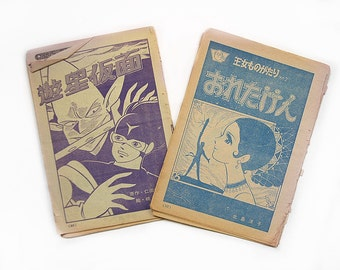 1960's Manga Comic Books from Japan